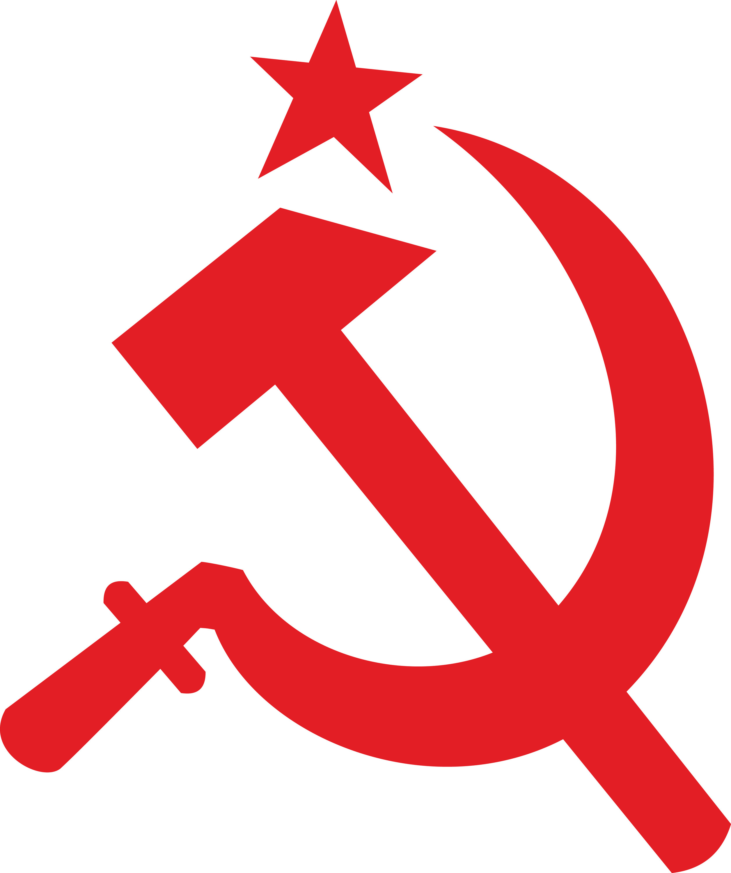 short communism Self-identified communists hold a variety of views, including marxism, dengism,  trotskyism,  libertarian communist library marxists internet archive marxist net the mu particle in communism, a short etymological essay by wu ming.